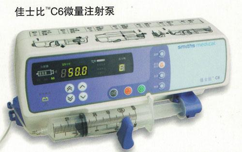 佳士比 C6 系列微量注射泵